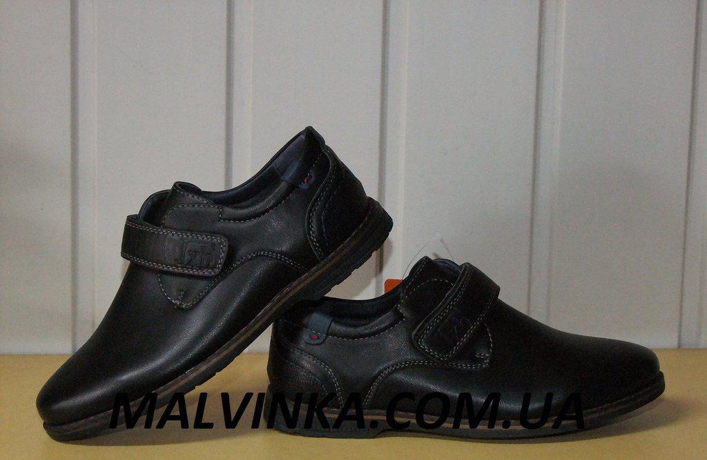 Туфли на мальчика 34-37 р арт 090 черные.