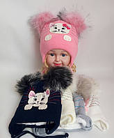 Дитяча в'язана шапка з хутром для дівчинки х/б підкладка р 48-50