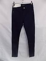 Джинсы женская оптом со склада в одессе