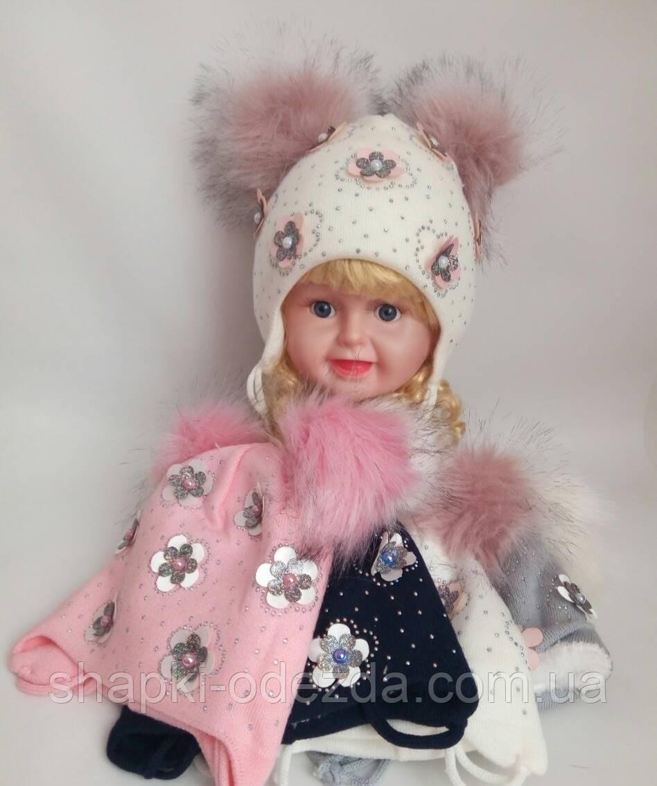 Детская вязаная шапка с мехом для девочки х/б подкладка р 50