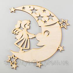 """Подвеска """"Ангелочек на месяце""""_деревянный декор_Новый год"""