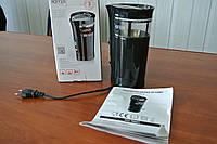 Новая электрическая кофемолка Hofen CG-4601-15, фото 1