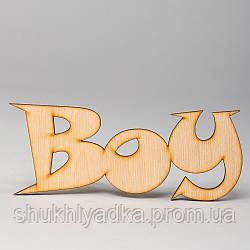 """Слова из дерева """"Boy""""_Заготовка для декора"""