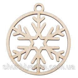 Новогодняя деревянная елочная игрушка Снежинка в шаре_4_деревянный декор_Новый год. Заготовка