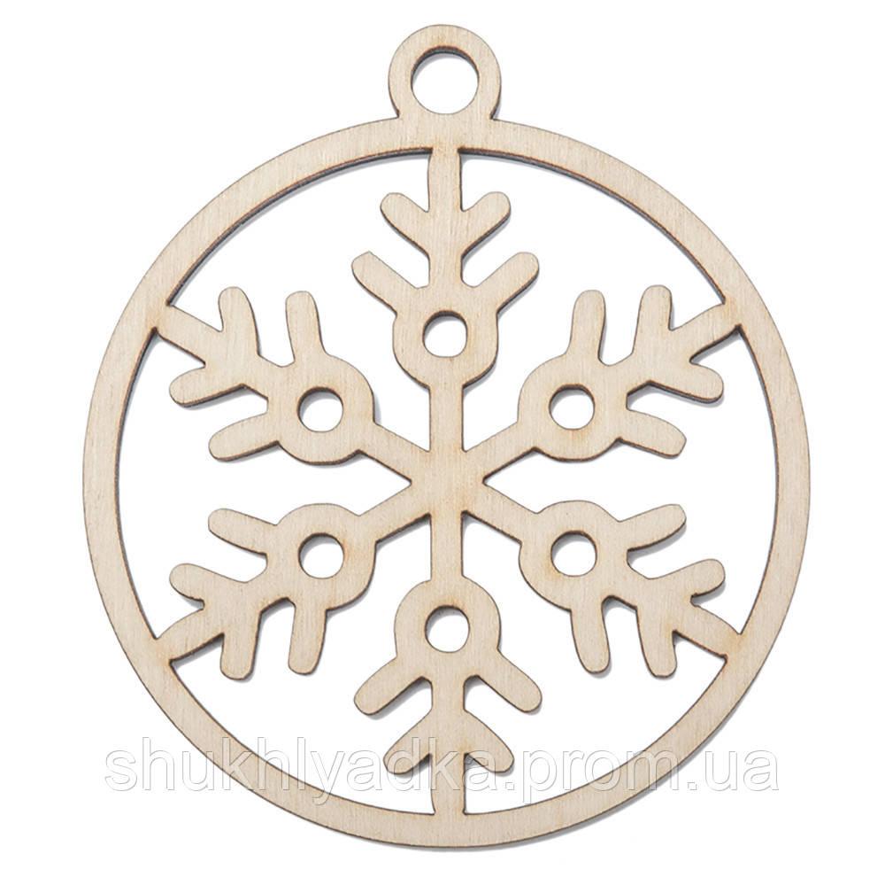 Новогодняя деревянная елочная игрушка Снежинка в шаре_9_деревянный декор_Новый год. Заготовка