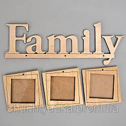 """Фоторамка """"Family_3ph""""_Фанера"""