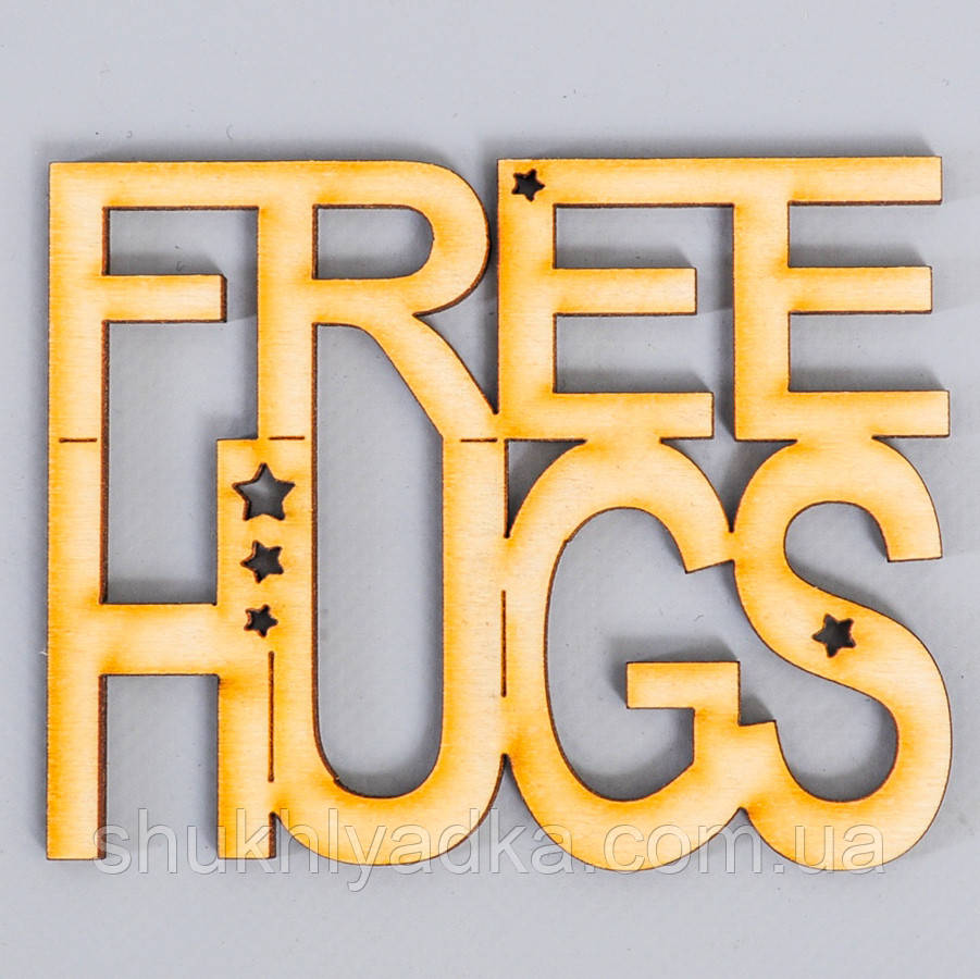 """Топпер_заготовка_декоративное слово """"Free HUGS"""" - 8,1 х 6,4 см"""