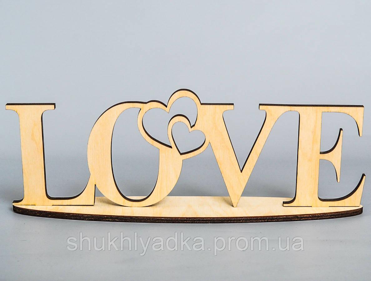 "Слова из дерева на подставке ""LOVE""_Фанера"