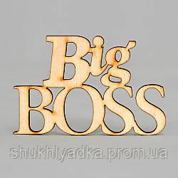 """Топпер_заготовка_декоративное слово """"Big Boss"""" - 9 х 5,9 см"""