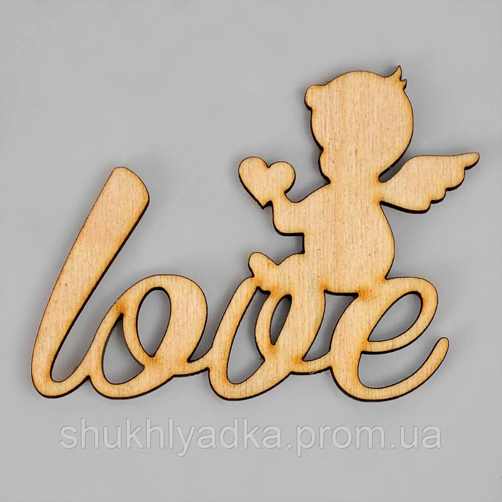 """Топпер_заготовка_декоративное слово """"Love_ангел"""" - 8,3 х 6,4 см"""
