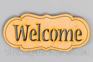 """Топпер_заготовка_декоративное слово """"Welcome"""" - 9,5 х 4,2 см"""