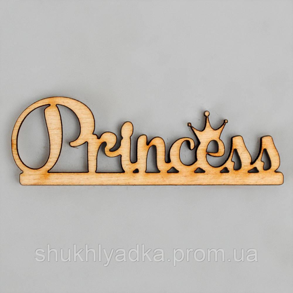 """Топпер_заготовка_декоративное слово """"Princess"""" - 9,5 х 3,1 см"""