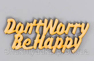 """Топпер_заготовка_декоративное слово """"Don't worry Be Happy"""" - 9,5 х 4 см"""