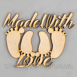 """Топпер_заготовка_декоративное слово """"Made with love"""" - 8 х 6,4 см"""