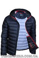 Куртка еврозима мужская ZERO FROZEN ZF70009 тёмно-синяя, фото 1