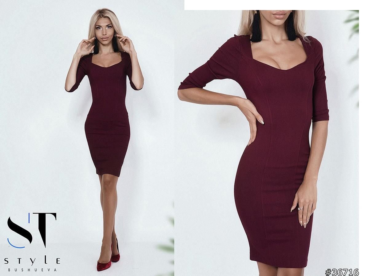 51833c0cba991b8 Облегающее женское платье с молнией сзади - Интернет-магазин