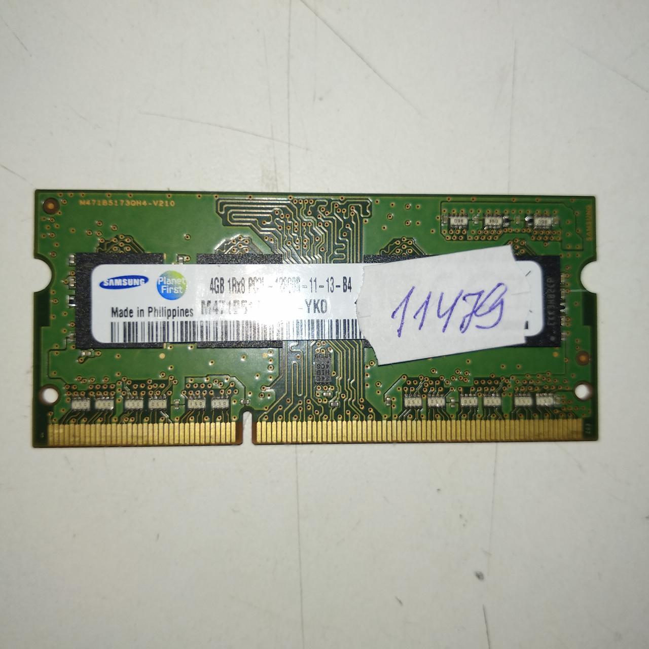 Оперативная память для ноутбука ОЗУ SODIMM DDR3L 4Gb 12800 PC3L Samsun