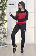 Женский спортивный костюм 2176 НР Код:711291361