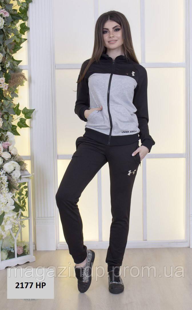 Спортивный женский костюм 2177 НР Код:711269963