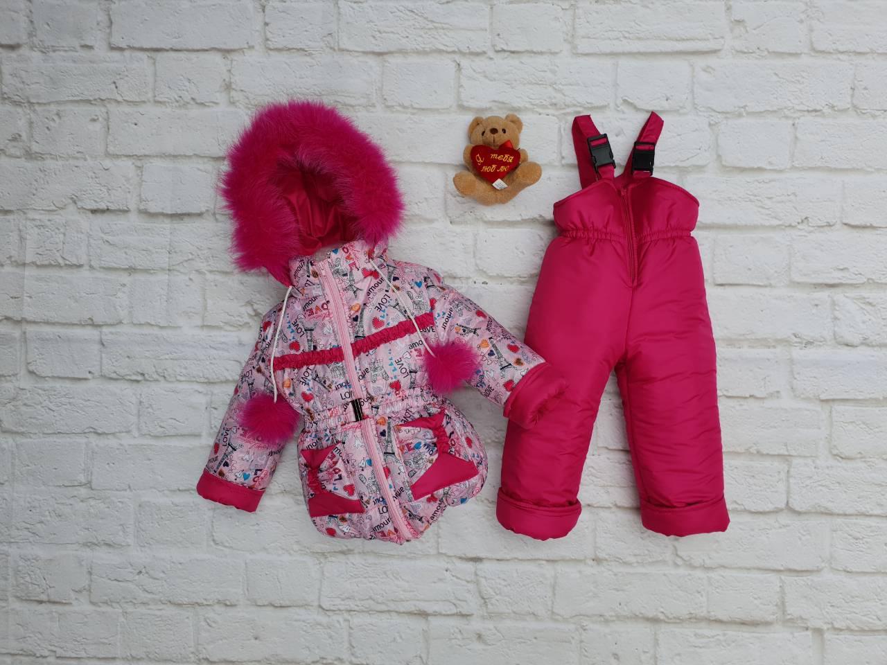 Детский зимний костюм комбинезон для девочки  на меху   26-32