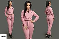 Женский  Спортивный костюм 1-425 ан Код:693060709
