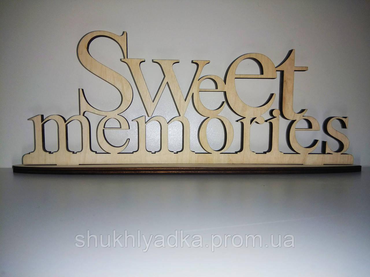 "Слова из дерева на подставке ""Sweet memories""_Фанера"