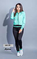 Спортивный женский костюм 1087 ВП Код:664883821