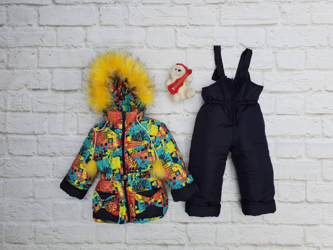 Детский зимний комбинезон для девочек на синтепоне  26-32