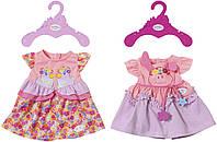 Одежда для куклы BABY BORN - ПРАЗДНИЧНОЕ ПЛАТЬЕ (2 в ассорт.) (824559)