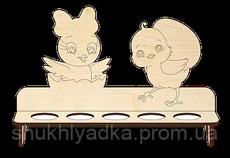 Підставка пасхальна на  5 яєць  Курчата_фанера_4мм