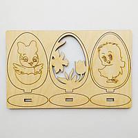 Набір пасхальний 3 Яйця _курчата та квітка_фанера_4мм
