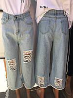 Женские джинсы МОМ 417 Ген Код:698789821