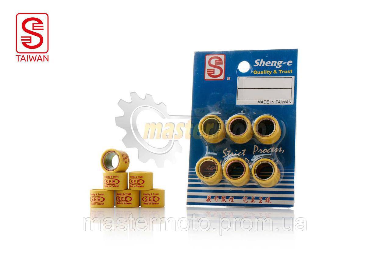 "Ролики вариатора для скутера  Suzuki AD (16х12 мм)  5.5g , ""SEE""  (Sheng-E)"