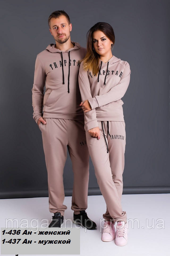 Мужской спортивный костюм 1-437 Ан Код:755995911
