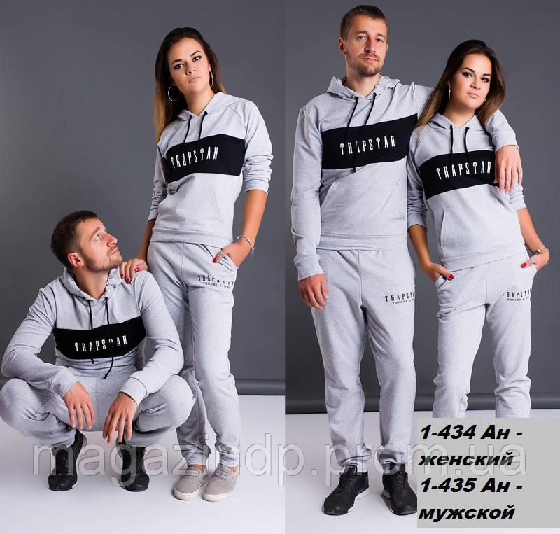 Женский спортивный костюм 1-434 Ан Код:755991437