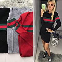 a76dcbc8a9b0 Платье Gucci в Украине. Сравнить цены, купить потребительские товары ...
