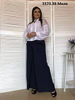 Костюм  женский Брюки и Блуза 3570.38 Мила Код:753088653