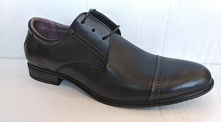 Шкіряні туфлі Strado 36901, фото 2