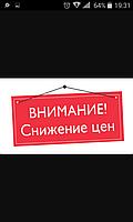 """Набор дорожный""""Касабланка""""/60мл/60мл/50мл.От Эстель. АКЦИЯ!!!"""