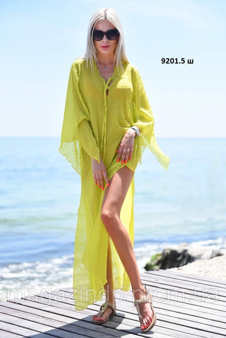 Пляжная туника женская 9201.5 ш Код:726847397