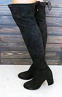 Замшевые сапоги ботфорты Fabio Monelli, фото 1