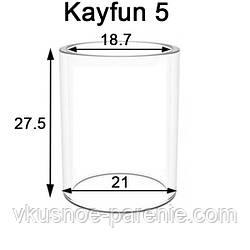 Стекло (колба) для бака Kayfun 5