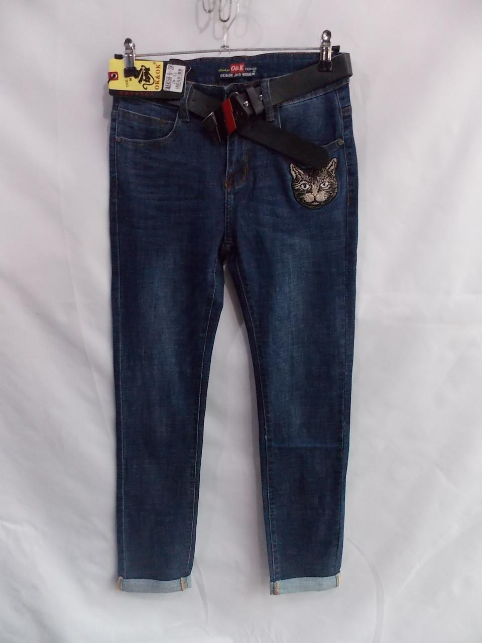 Джинсы женская Полу-Батал оптом со склада в одессе