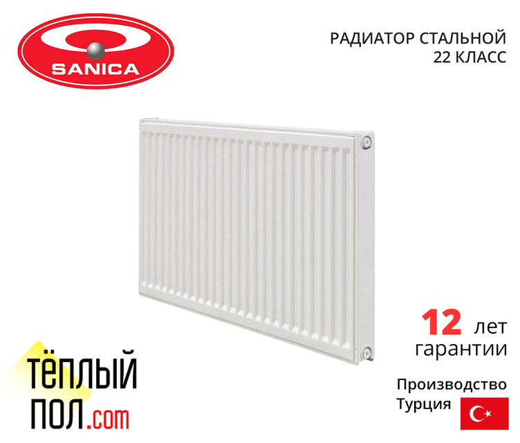 """Радиатор стальной, марки SANICA 500*700 (произведен в: Турция, 22 кл, высота 500мм)"""""""