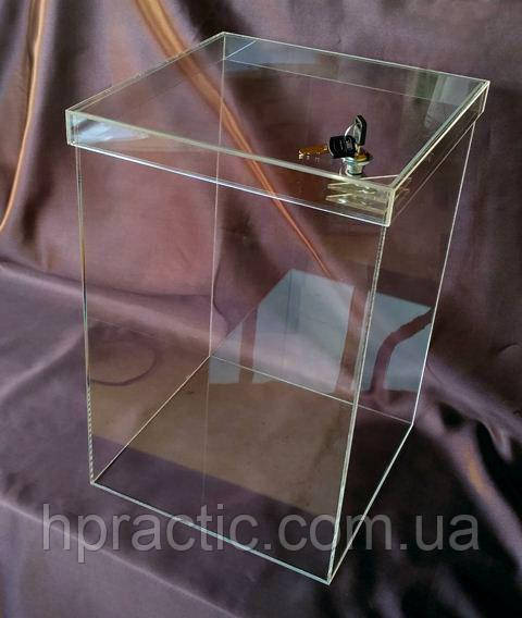 Ящик для хранения с замком 250х250х300