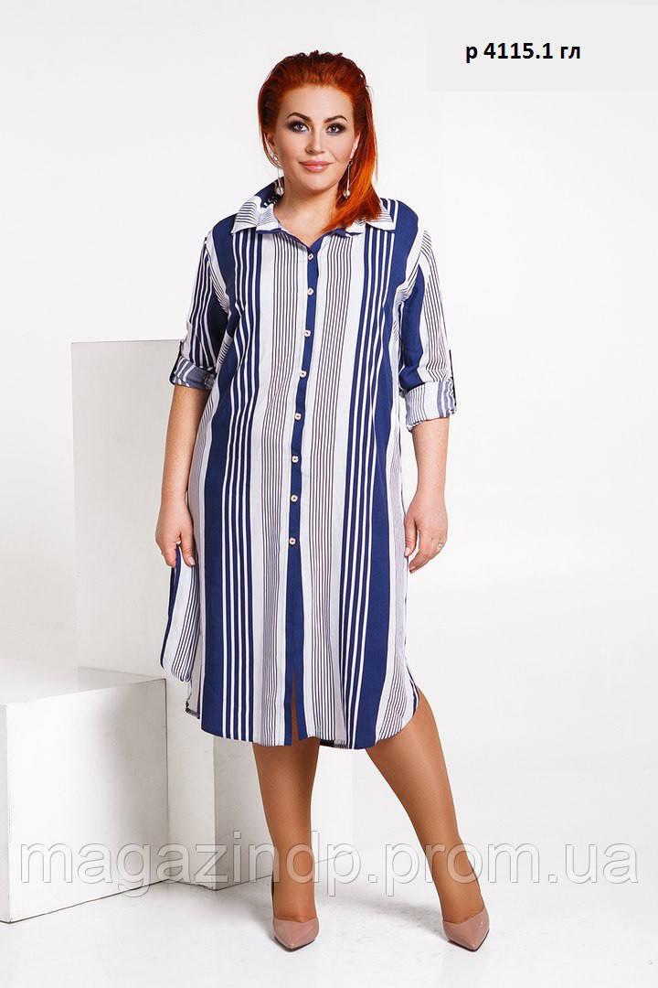 a826e8299f2 Платье женское полосатое р4115.1 гл Код 685020313 - Интернет-магазин У  Фёдора