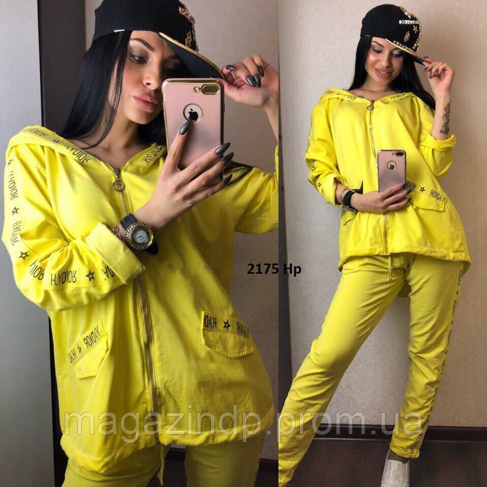 Спортивный женский костюм батал 5092 Код:710001866