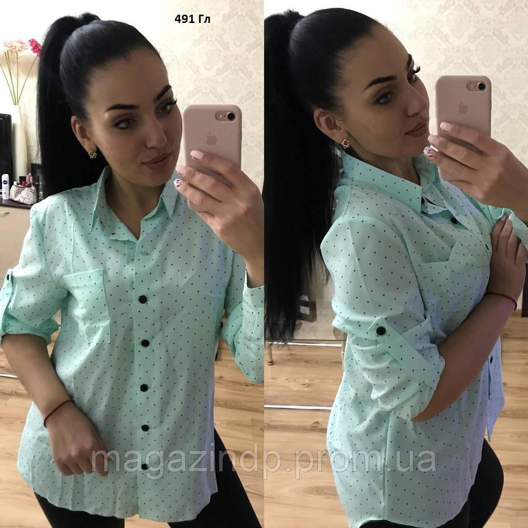 Рубашка женская батальная 491 Гл Код:695821167
