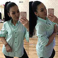 Рубашка женская батальная 491 Гл Код:695821167, фото 1