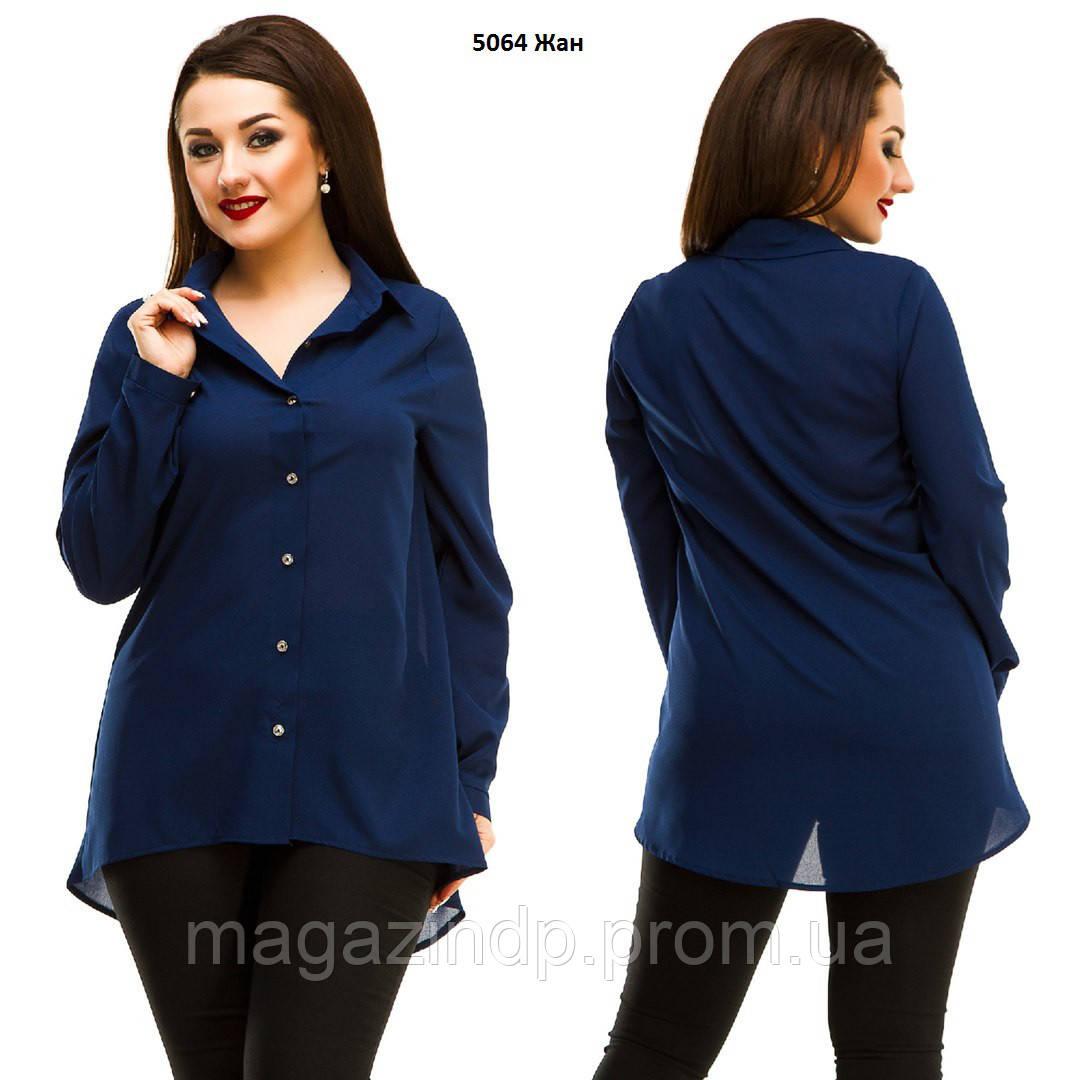 Рубашка женская батал 5064 Жан Код:691768013